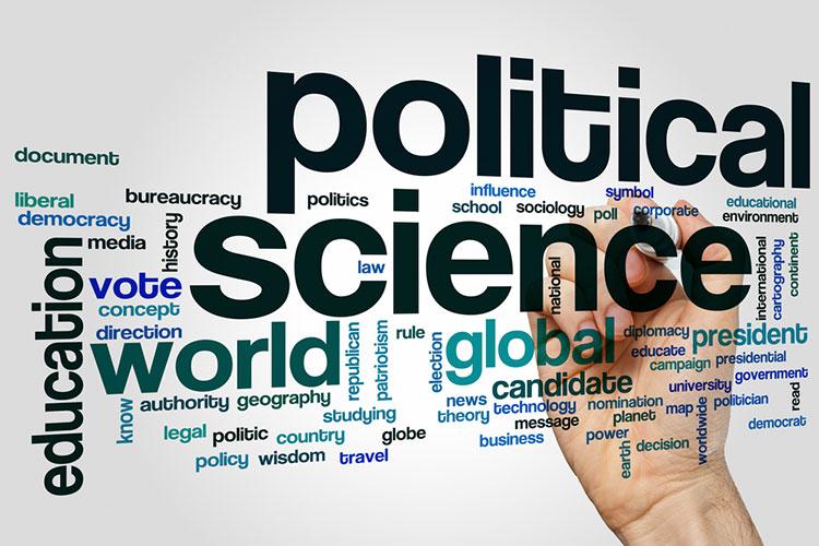 ХІI Республиканская студенческая предметная олимпиада по специльности «политология»